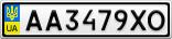 Номерной знак - AA3479XO