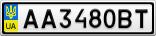 Номерной знак - AA3480BT