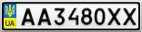 Номерной знак - AA3480XX