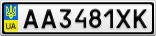 Номерной знак - AA3481XK