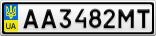 Номерной знак - AA3482MT