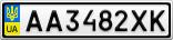 Номерной знак - AA3482XK