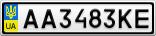 Номерной знак - AA3483KE