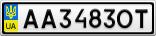 Номерной знак - AA3483OT