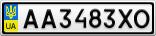 Номерной знак - AA3483XO