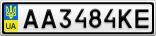 Номерной знак - AA3484KE