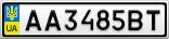 Номерной знак - AA3485BT