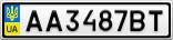 Номерной знак - AA3487BT