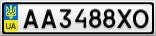 Номерной знак - AA3488XO