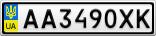Номерной знак - AA3490XK