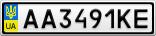 Номерной знак - AA3491KE