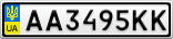 Номерной знак - AA3495KK
