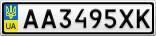 Номерной знак - AA3495XK
