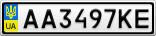 Номерной знак - AA3497KE