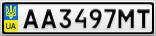 Номерной знак - AA3497MT