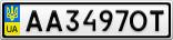 Номерной знак - AA3497OT
