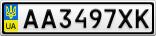 Номерной знак - AA3497XK