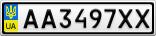 Номерной знак - AA3497XX