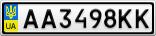 Номерной знак - AA3498KK