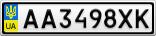 Номерной знак - AA3498XK