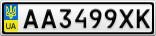 Номерной знак - AA3499XK