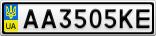 Номерной знак - AA3505KE