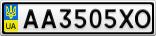 Номерной знак - AA3505XO