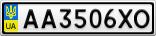 Номерной знак - AA3506XO