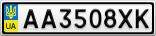 Номерной знак - AA3508XK