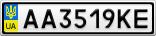 Номерной знак - AA3519KE