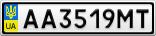 Номерной знак - AA3519MT