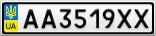 Номерной знак - AA3519XX