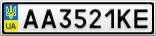 Номерной знак - AA3521KE