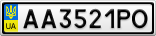 Номерной знак - AA3521PO