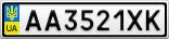 Номерной знак - AA3521XK
