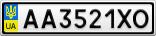Номерной знак - AA3521XO