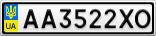 Номерной знак - AA3522XO