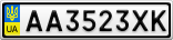 Номерной знак - AA3523XK