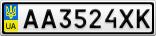 Номерной знак - AA3524XK