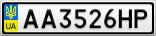 Номерной знак - AA3526HP