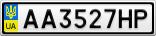 Номерной знак - AA3527HP