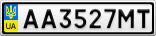 Номерной знак - AA3527MT