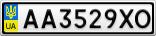 Номерной знак - AA3529XO