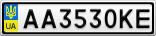 Номерной знак - AA3530KE