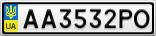 Номерной знак - AA3532PO