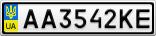 Номерной знак - AA3542KE