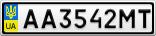 Номерной знак - AA3542MT