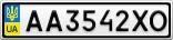 Номерной знак - AA3542XO
