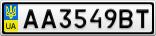 Номерной знак - AA3549BT