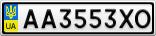 Номерной знак - AA3553XO